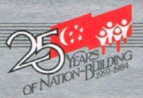 25 Years of Nation Building